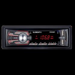 Автомагнитола 1DIN универсальная с Bluetooth - А508