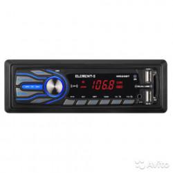 Автомагнитола 1DIN универсальная с Bluetooth
