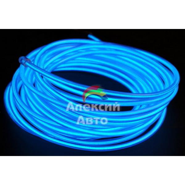 Неоновый шнур для подсветки салона, синий 3м