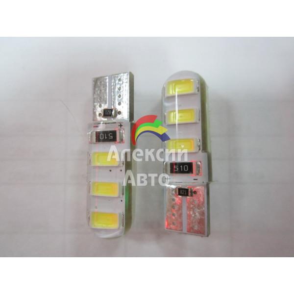 Лампы светодиодные в силиконе Т10 smd6 5630, 2шт