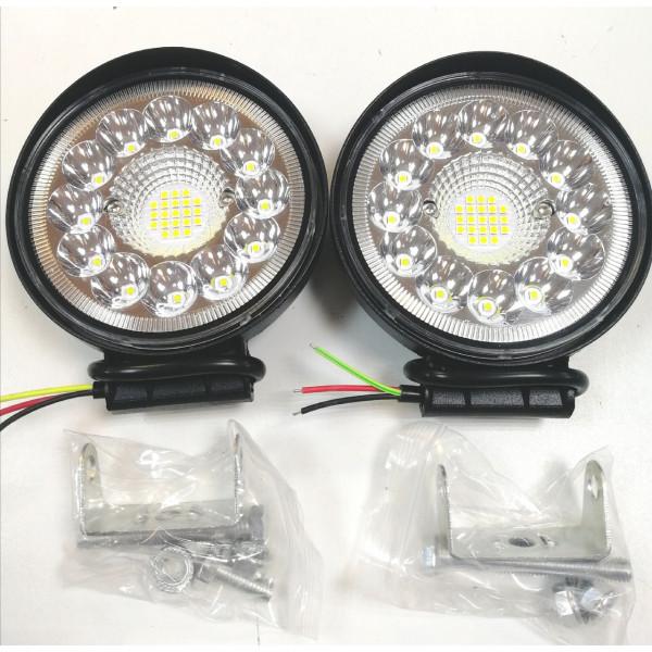 Фары дополнительные LED 99w