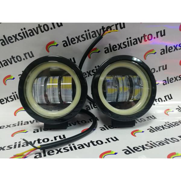 LED фары противотуманные + ходовые огни, круглые