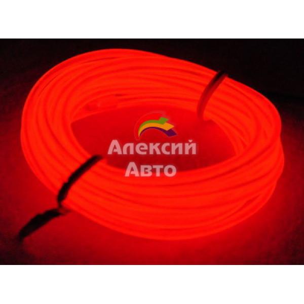 Неоновый шнур для подсветки салона, касный 2м
