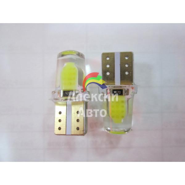 Лампы светодиодные в силиконе Т10 cob 1cl, 2шт